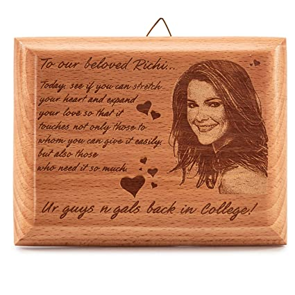 Presto Personalized Engraved Wooden Photo Plaque Frame Multicolour 5x4 Inch