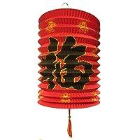 Lot de 12lanternes en papier - 10cm de diamètre - Pour le Nouvel an chinois - Rouge