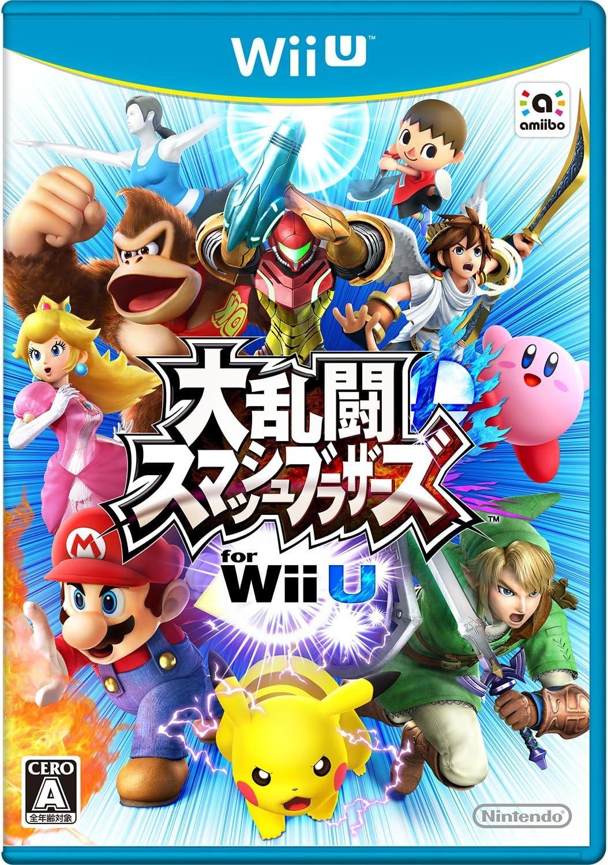 任天堂『大乱闘スマッシュブラザーズ for Wii U』