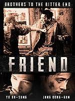 Friend (English Subtitled)