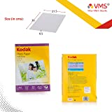Kodak High Gloss 200GSM 40 A4 Sheets for Canon, HP, Kodak, EPSON, DELL, LEXMARK Printers (210 x 297mm) - Set of 2