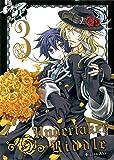 Undertaker Riddle Vol.3