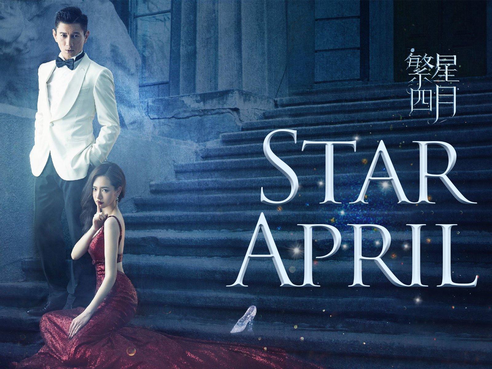 Star April