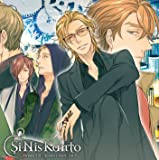 Si-Nis-Kanto ドラマCD Another Story Vol.6 (CD2枚組)