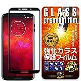【GTO】【3D全面保護】Motorola Moto Z3 Play ガラスフィルム ブラック 国産旭ガラス採用 強化ガラス液晶保護フィルム 耐指紋 撥油性 表面硬度 9H 0.2mmのガラスを採用 2.5D ラウンドエッジ加工 液晶ガラスフィルム