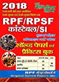 RPF-RPSF-constable-SI-2018-Solved Papers & Practice Book
