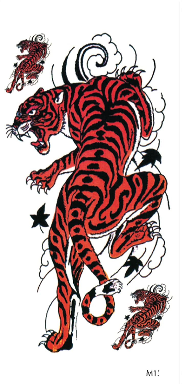 eb56c3725ab0f Amazon.com: fierce tiger temporary tattoo vintage face decor: Clothing