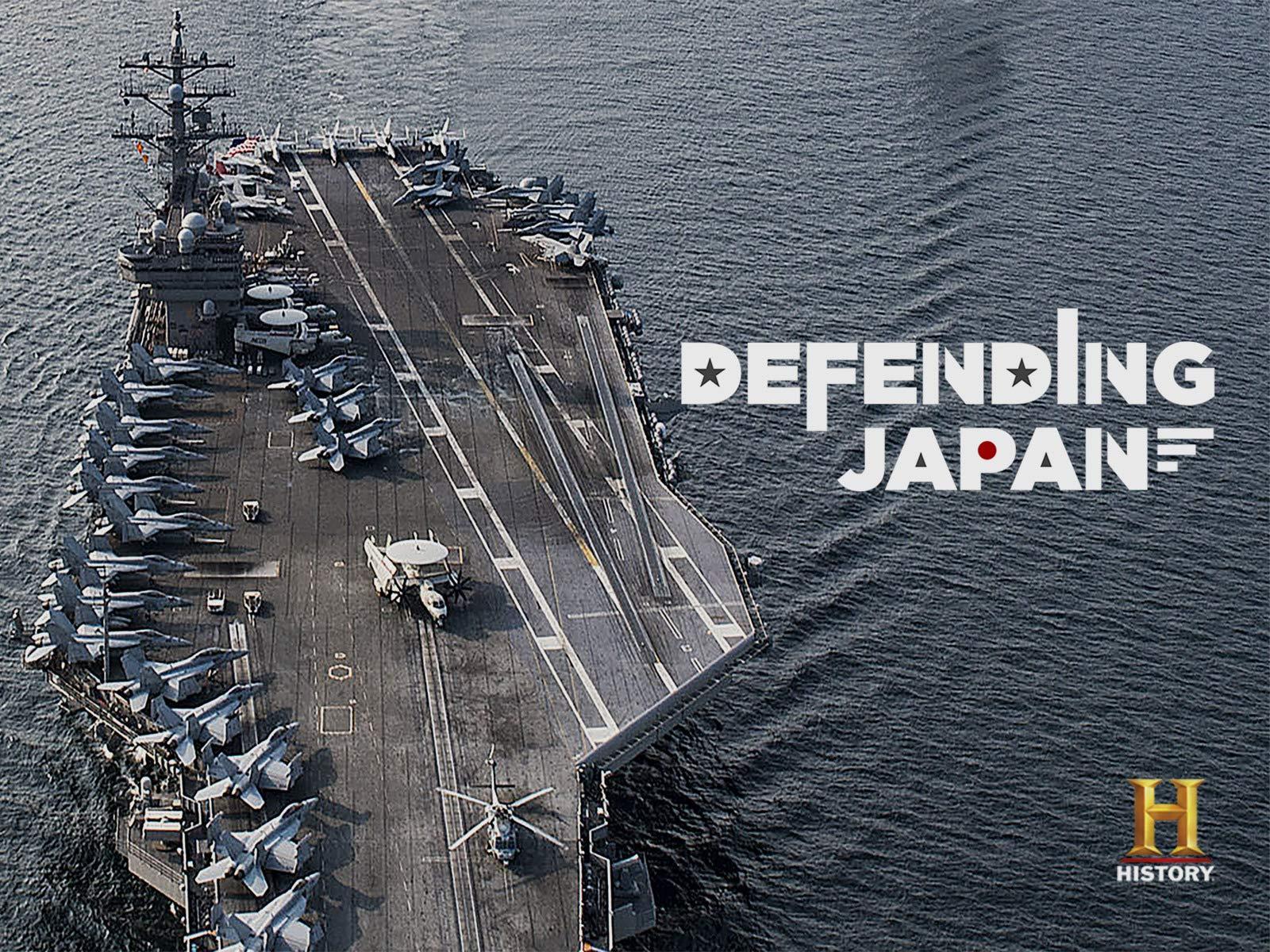 Defending Japan - Season 1