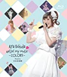 Aya Uchida Hello! My Music -COLORS- Road to 日本武道館 [Blu-ray]
