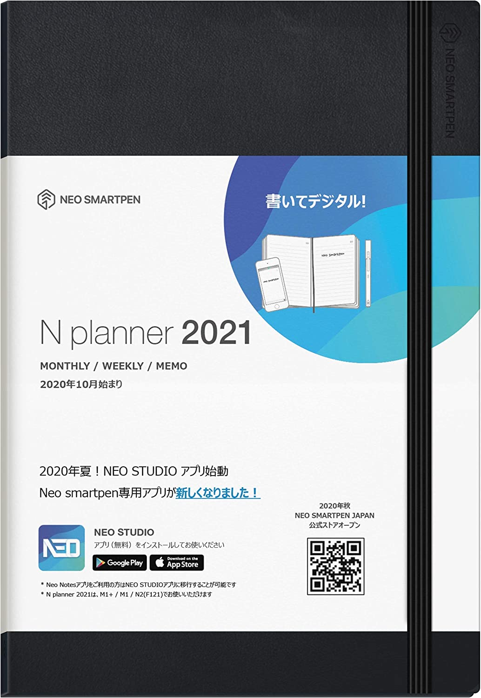 N Planner 2021(Japan)