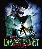 デーモンナイト HDニューマスター版 [Blu-ray]
