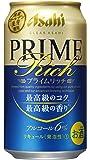 クリアアサヒ プライムリッチ 350ml×24本