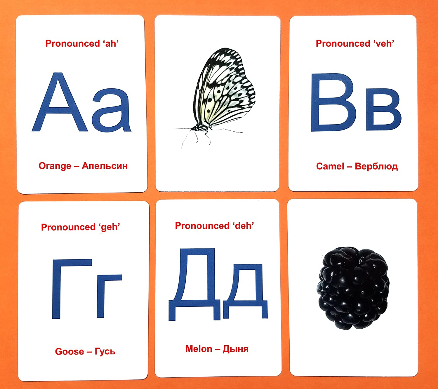 It's just a photo of Striking Printable Russian Alphabet