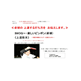 Table tennis: Table tennis Geidai Table tennis (Japanese Edition)