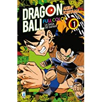 La saga dei Saiyan. Dragon Ball full color: 1