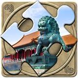 FlipPix Jigsaw - China