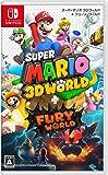 スーパーマリオ3Dワールド + フューリーワールド