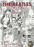 レコード・コレクターズ増刊 ザ・ビートルズ・マテリアル Vol.2 ジョン・レノン