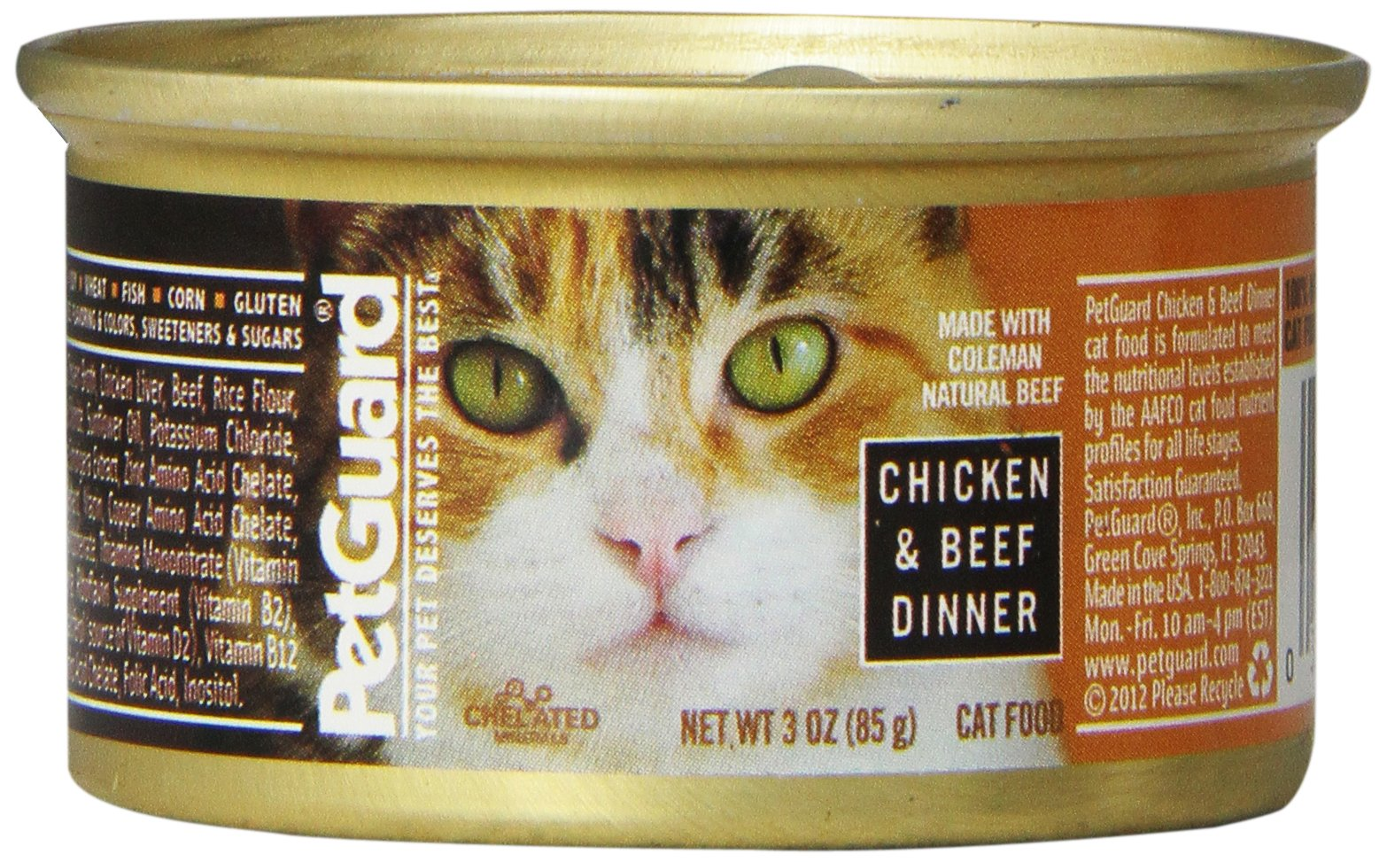 PetGuard Chicken & Beef Dinner