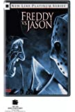 Freddy vs. Jason (New Line Platinum Series)