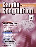 CardioーCoagulation Vol.5 No.1(2018―循環器における抗凝固療法 特集:各DOACの長所と短所