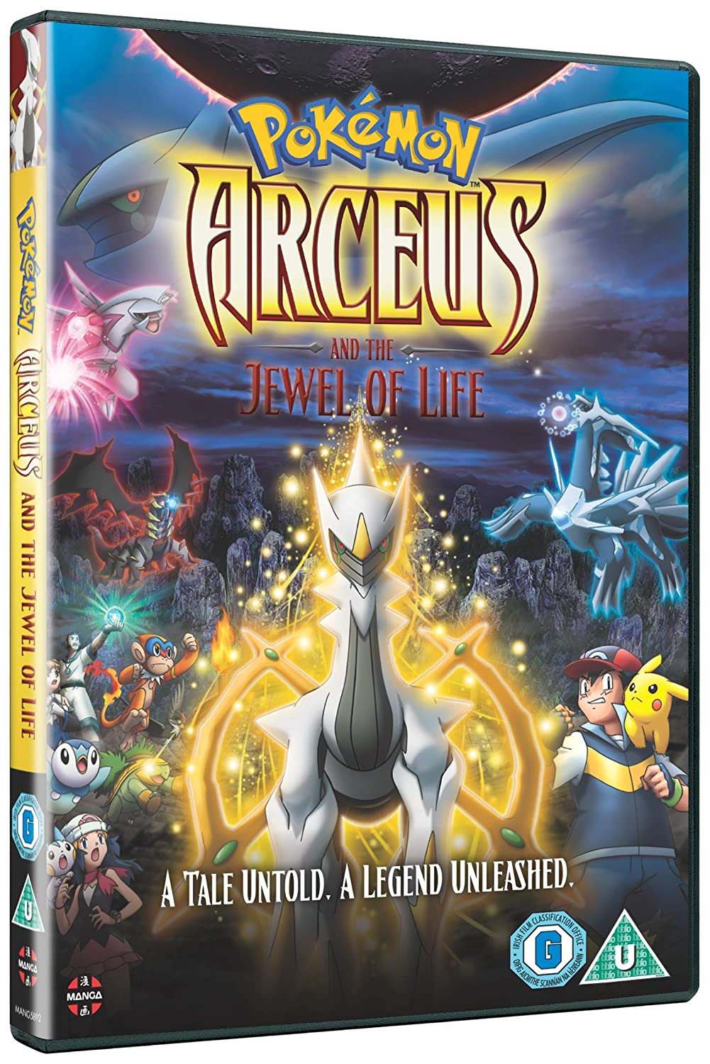 Amazon Com Pokemon Movie 12 Arceus And The Jewel Of Life Dvd