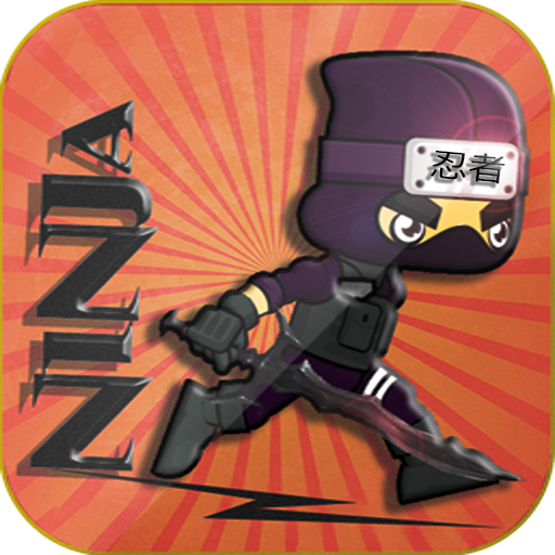 Amazing Jump Ninja: Amazon.es: Appstore para Android