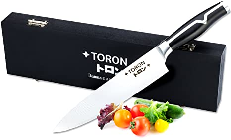 Chef Knife - 8 Inch Knife - VG10 Stainless Steel Blade 67 Layer- Japanese Chef Knife - Razor Sharp Professional Carbon Steel Knife for Chopping - Pork ...