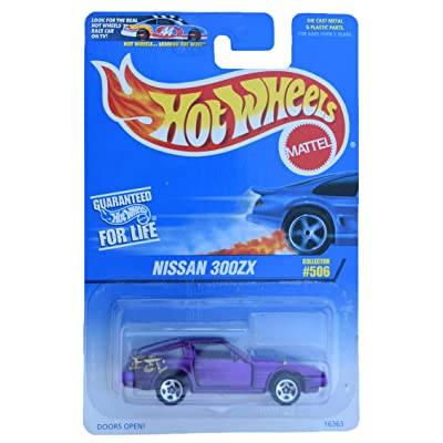 Hot Wheels Nissan 300ZX #506 5spoke Wheels, Purple: Toys & Games