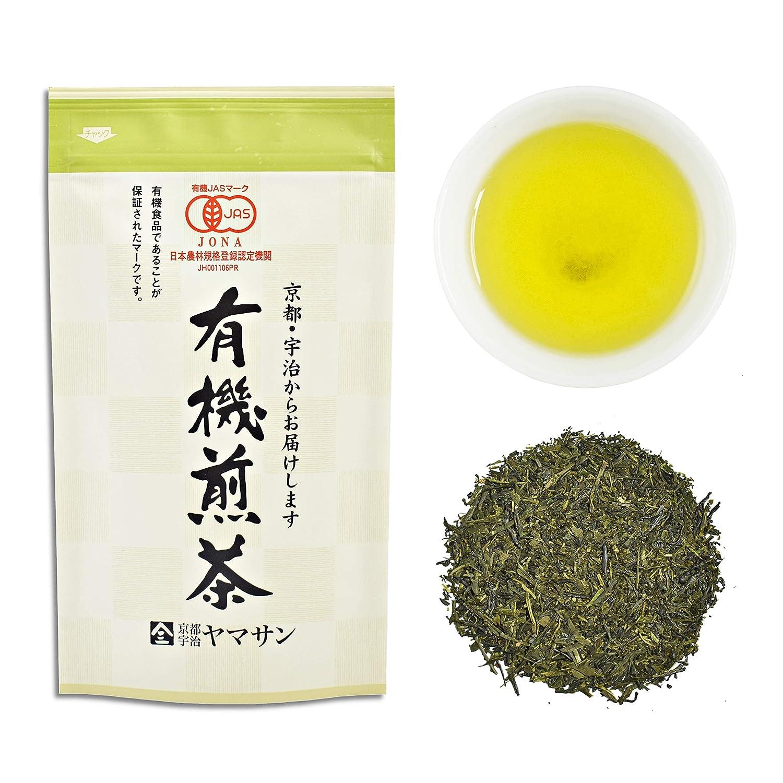 Amazon Com Green Tea Leaves Sencha Jas Certified Organic Japanese Uji Kyoto 80g Bag Chaganju Grocery Gourmet Food