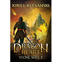 Stone Will. Dragon Heart (A LitRPG Wuxia) series: Book 1