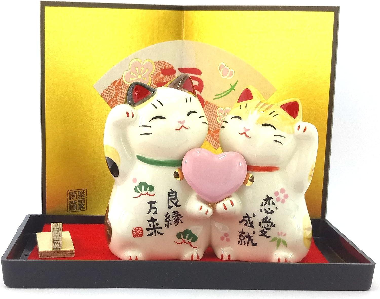 Maneki Neko - Japanese Lucky Cat - LOVE (#7351) by waraku