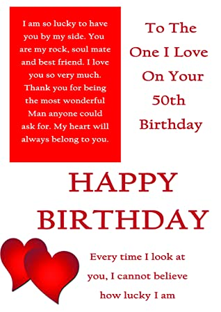 One I Love 50th Birthday Card With Removable Laminate