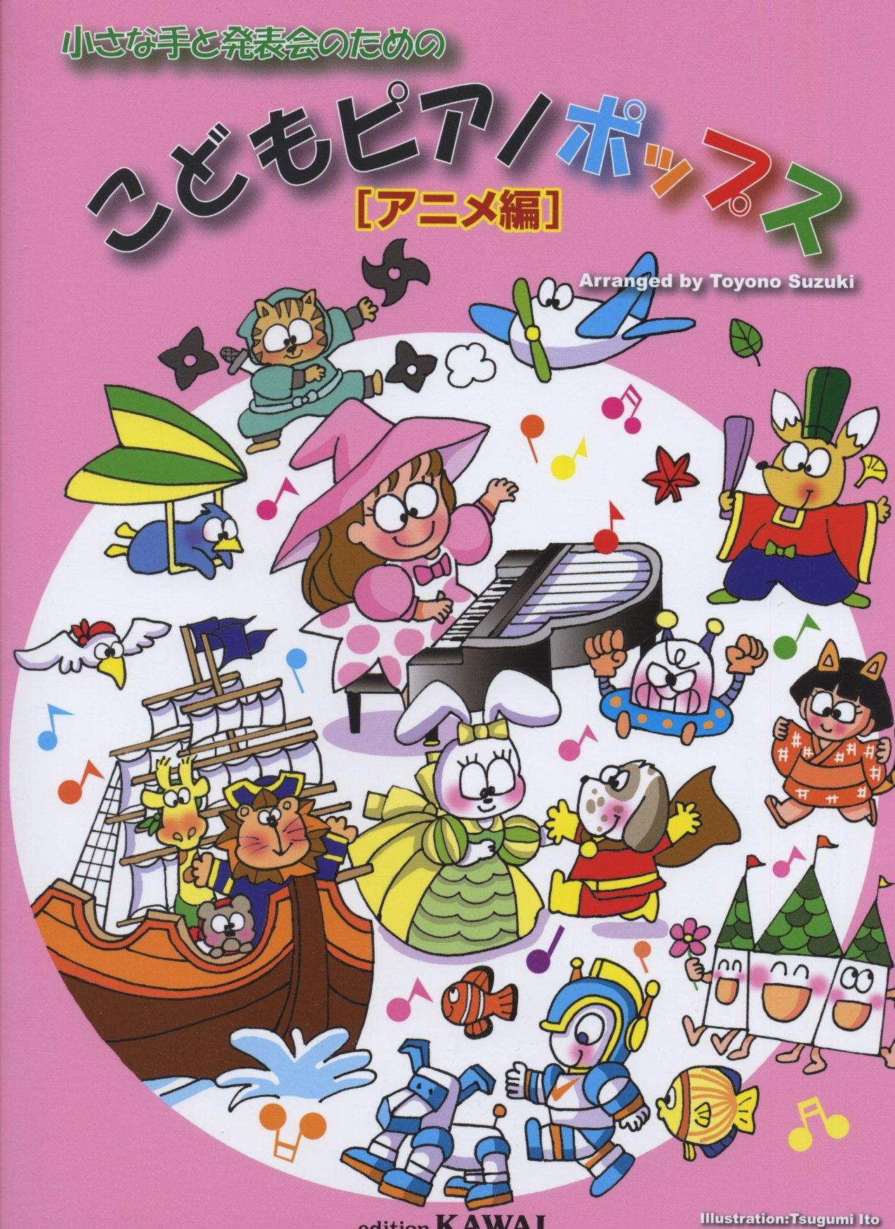 Read Online Chisana te to happyokai no tame no kodomo piano poppusu. Animehen. pdf