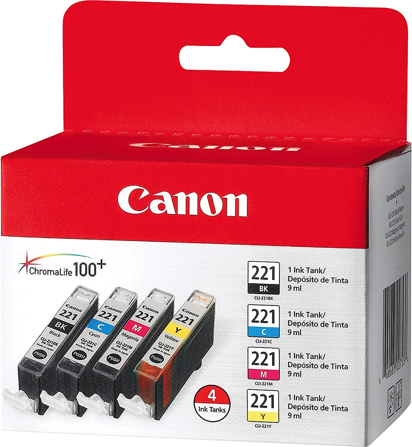 Gray, 3 Pack MS Imaging Supply Compatible Inkjet Cartridge Replacement for Canon CLI-221GY