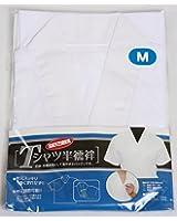 高級天竺綿使用 合衿「Tシャツ半襦袢」 半袖 塩瀬半衿付【日本製】