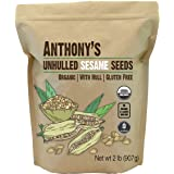 Anthony's Sesame Seeds, 2 lb, Unhulled, Batch Tested and Verified Gluten Free, Natural, With Hull, Keto Friendly