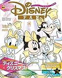 ディズニーファン 2019年 1月号 [雑誌]