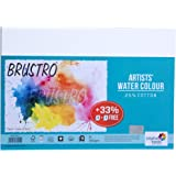 Brustro Artists' Watercolour Papers 300 GSM A4 (Pack of 9+3 free Sheets)