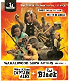 Wakaliwood Supa Action Volume 1: Who Killed Captain Alex? + Bad Black [Blu-ray]