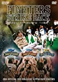 2016 OFFICIAL DVD HOKKAIDO NIPPON-HAM FIGHTERS『FIGHTERS STRIKE BACK 挑戦者から王者へ~2016年宇宙一への軌跡』