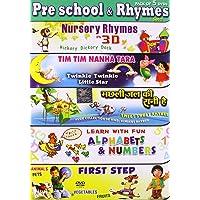 Pre-School & Rhymes - 2