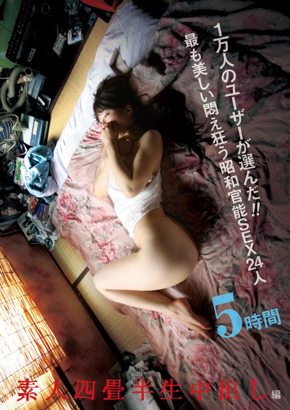 Japan Mat Sex
