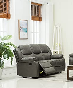 Container Furniture Direct Royal Albert Faux Leather Upholstered Gliding Reclining Sofa, 81