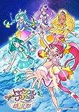 【Amazon.co.jp限定】スター☆トゥインクルプリキュア 感謝祭[Blu-ray](L判ビジュアルシート5枚セット付)