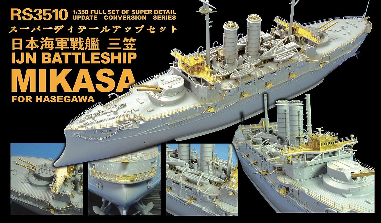 mejor servicio 1/350 Battleship Mutsu Mutsu Mutsu for detail up Etched Parts (japan import)  bienvenido a elegir