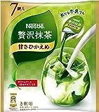 ネスレ 贅沢抹茶 ポーション 甘さひかえめ 7個 ×12袋
