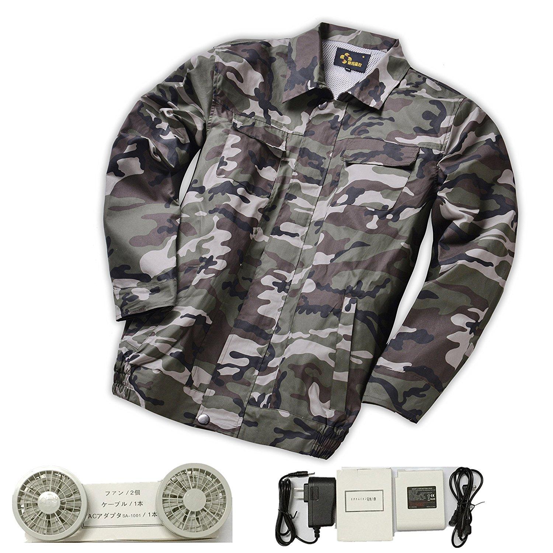 空調服 作業服 ブルゾン 空調服+リチウムセット グレー 迷彩 ブルー3サイズあり (XL) B01MUWD9S0 XL