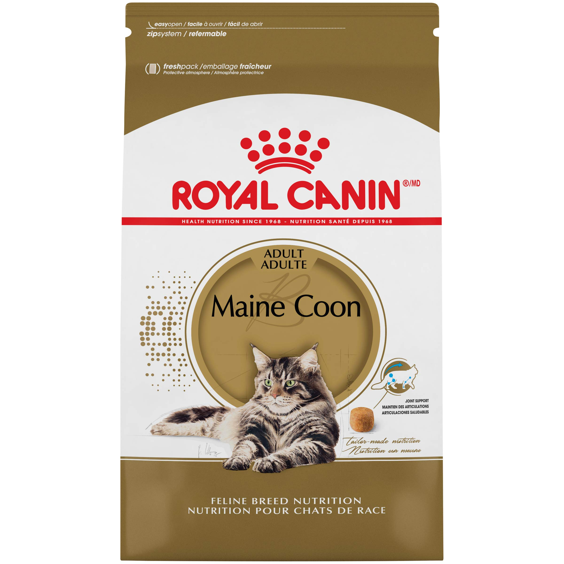 Royal Canin Maine Coon Breed Adult Dry Cat Food, 14 lb. by Royal Canin
