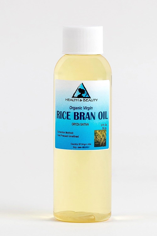 Rice Bran Oil Unrefined Organic Carrier Cold Pressed Virgin Raw Pure 2 oz, 59 ml H&B OILS CENTER Co.